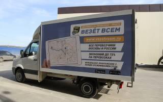 Москва: где и как нанять машину для перевозки груза