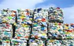 Как производятся синететические материалы и как должна производится переработка синтетических отходов
