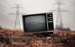 Куда сдать старые телевизоры — на свалку или в пункт утилизации?