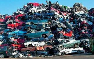 Как может быть осуществлена утилизация автомобилей