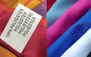 Полиэстер — что за ткань, характеристики материала, насколька удобна вторичная переработка