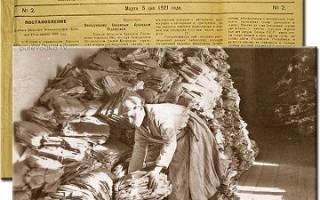 Важность своевременного уничтожение архивных документов