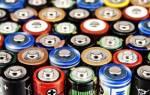Куда сдать батарейки на переработку, какой вред природе наносят выброшенные на свалку элементы питания