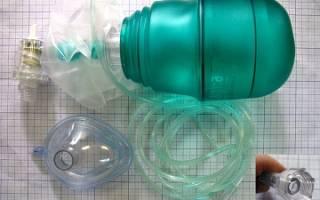 Мешок дыхательный реанимационный — применяемый в критических ситуациях